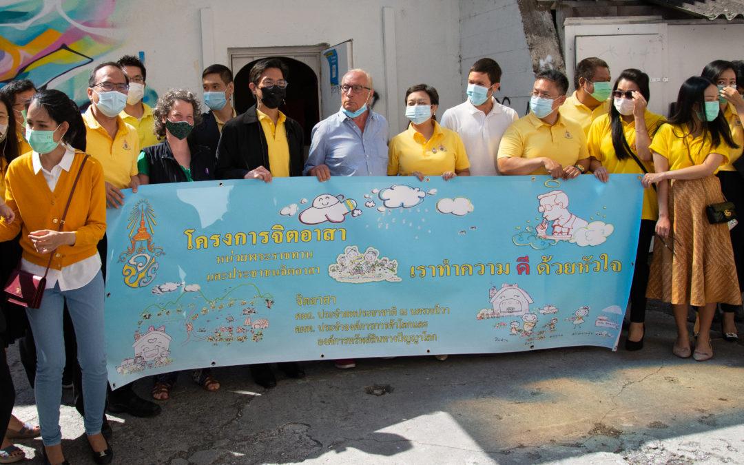La mission de Thaïlande soutient le Jardin de Montbrillant